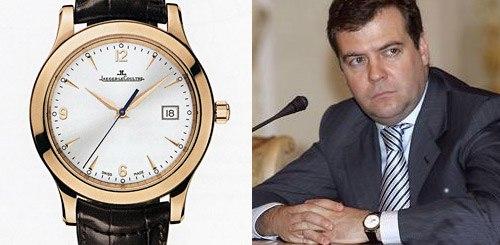 Часы Jaeger-LeCoultre Master как у Медведева