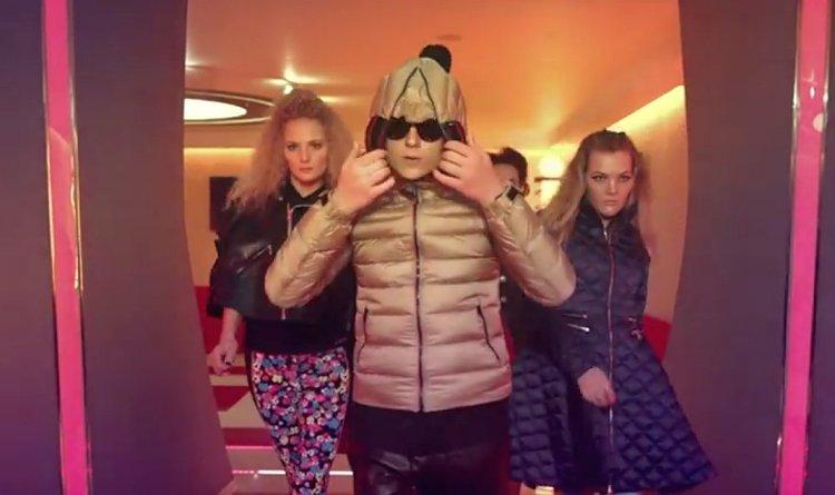 Куртка как у Ивангая в клипе «Делай по своему»
