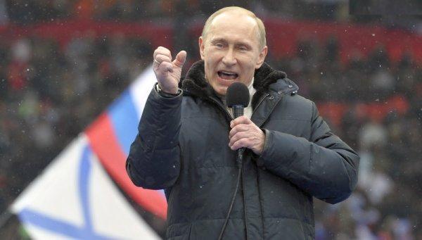 куртка как у Путина