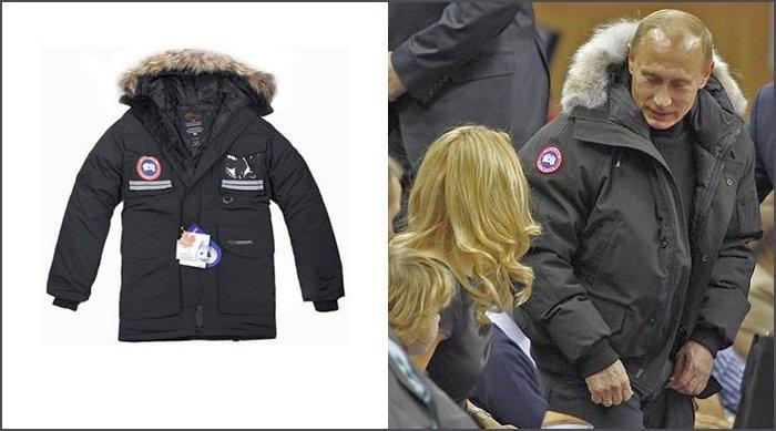 Куртка Путина фирмы Canada Goose
