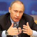 Часы как у Путина